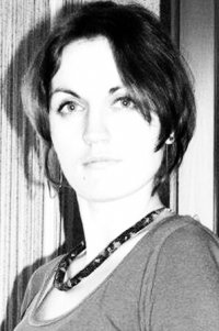 Виолина Сытник
