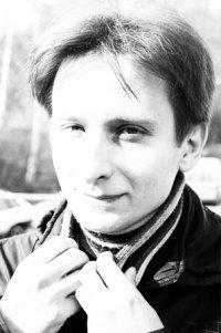 Павел Александров