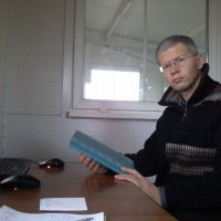 Сергей Пушкар
